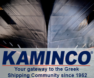 KAMINCO-HOME BANNER