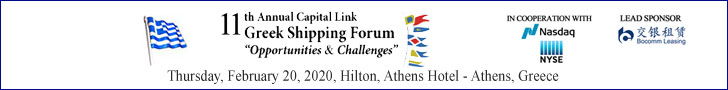 CAPITAL LINK ATHENS 2020 BANNER