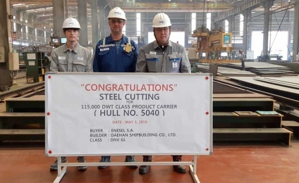Enesel: Steel cutting for the Hull No. 5040