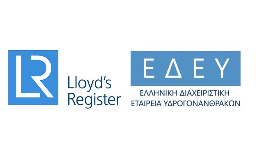 Cooperation between HHRM and Lloyd's Register