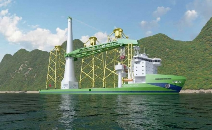 ABS to class First Taiwan-built Offshore Installation Vessel