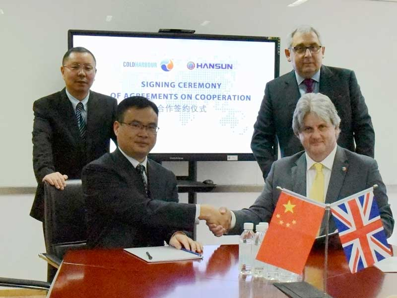 Coldharbour and Hansun (Shanghai) Marine Technology ink Agency and Distribution Agreement