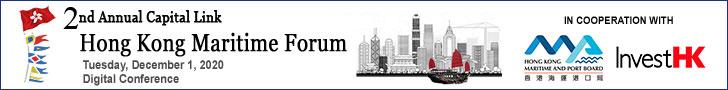 CAPITAL LINK Hong Kong 2020