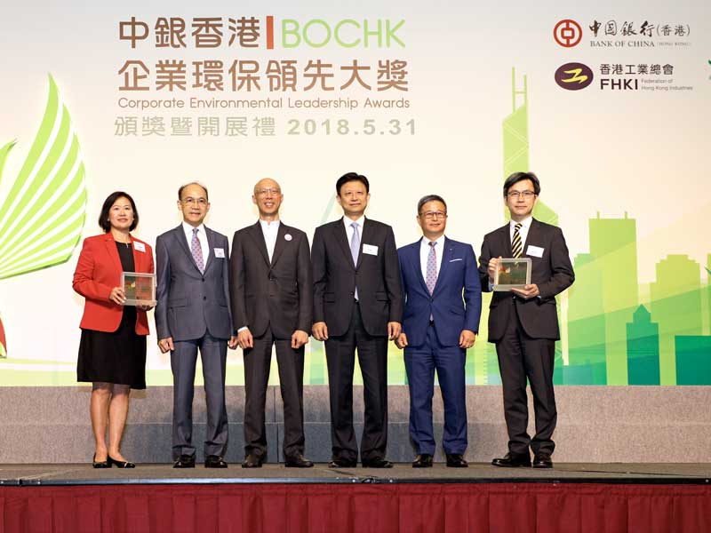 OOCL is first in industry to win Corporate Environmental Leadership Gold Award