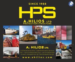 AHILIOS
