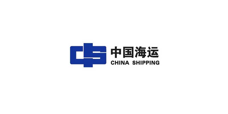 China COSCO Shipping Convenes its First Board Meeting