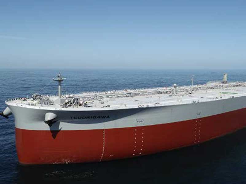 "Delivery of 311,000 DWT-type VLCC ""TEDORIGAWA"""